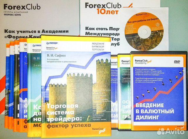Сафин форекс 5 лучшие советники форекс 2013 скачать
