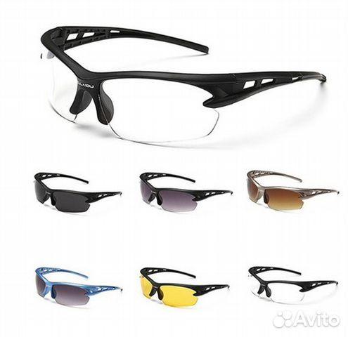Очки спортивные защитные (велоочки)  bfc93c663aa96