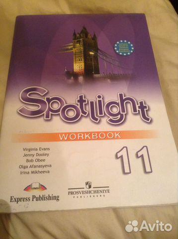Гдз spotlight 11рабочая тетрадь