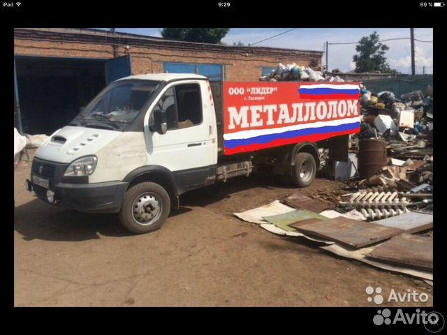 Авито ру вывоз металлолома в Руза пункт приема цветных металлов в Орехово-Зуево