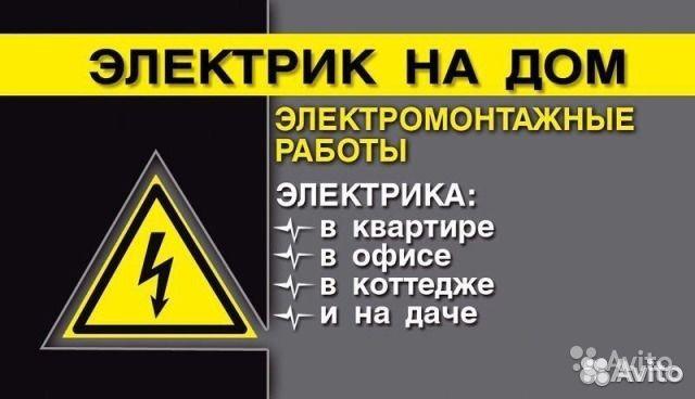 Ростов, услуги, подать объявление отдам в добрые руки котенка экзота г волгоград свежее объявление