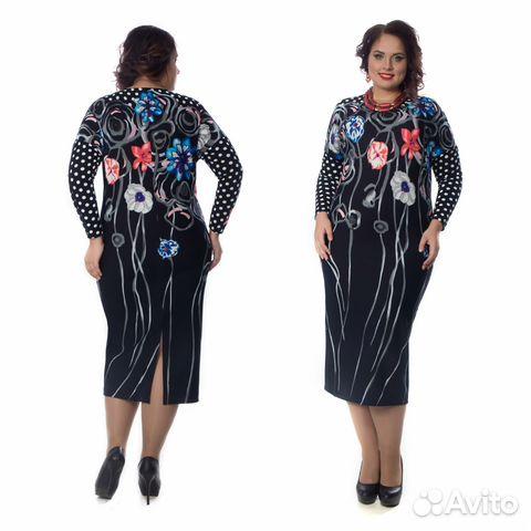 68d655fe994 Платье прямое длинное с кашемировым рисунком