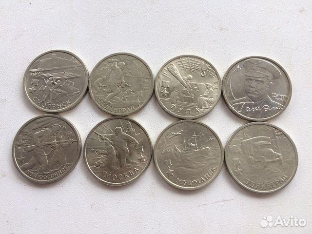 Купить монеты в смоленской области стоимость монеты 10 злт 1986 года покупка в гривнах