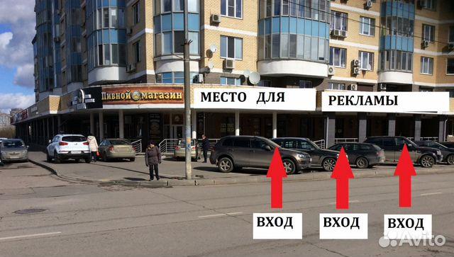 Авито Москва коммерческая недвижимость аренда Снять помещение под офис Подъемная улица