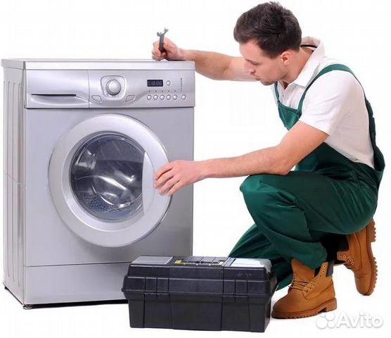 Ремонт стиральных машин electrolux Челябинская улица мастерская стиральных машин Смоленская улица
