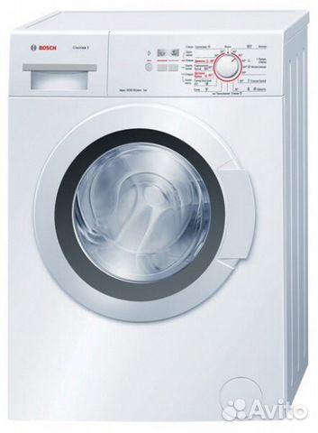 Ремонт стиральных машин бош Шереметьевская улица ремонт стиральных машин indesit москва