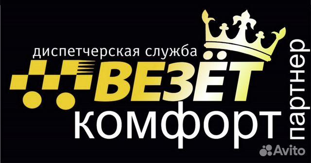 Подать объявление на авито в чайковском купить авто в казахстане с пробегом частные объявления