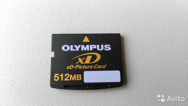 Recover deleted photo memory card