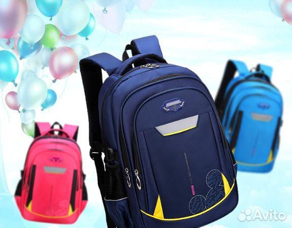 Рюкзаки на авито рюкзаки школьные до 1000 рублей