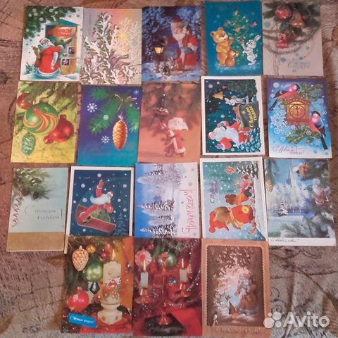 Где можно продать старые открытки ссср, день рождения сыну