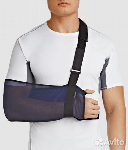 Бандаж косынка на плечевой сустав влияние капотена на суставы
