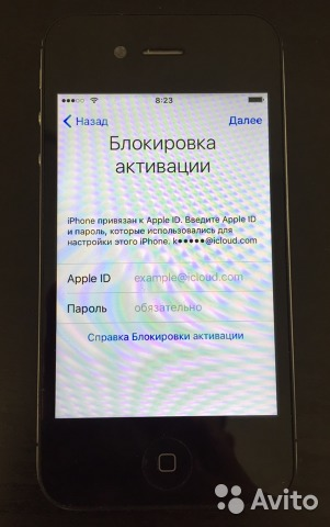 Купить заблокированный айфон авито купить айфон 5s 32 в киеве оригинал цена