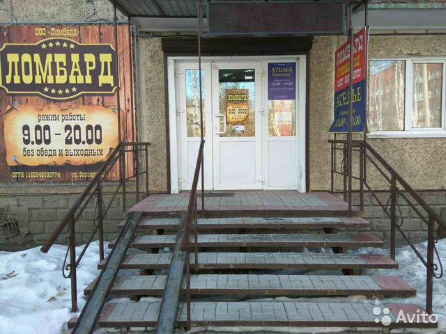 Коммерческая недвижимость в омске авито поиск помещения под офис Тараса Шевченко набережная