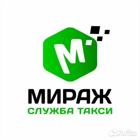 Авито работа каменск шахтинский свежие вакансии от прямых работодателей hh.ru в калуге свежие вакансии