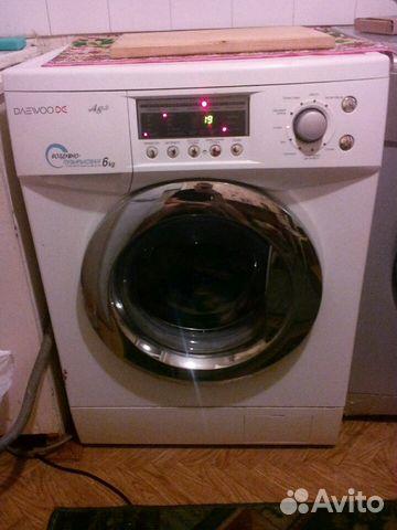 Омск стиральная машина автомат