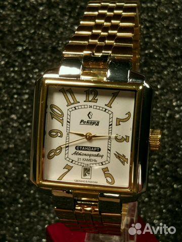 Рекорд продам часы hublot мужские продам часы