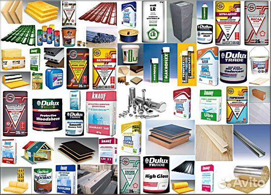 Строительные товары и материалы строительные материалы купить в Ижевск