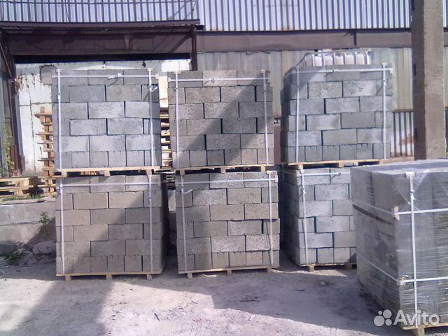 Сухой лог купить бетон бетонная смесь для тротуарной плитки в домашних условиях