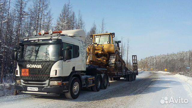 Объявления услуги водовоза якутск нет проблем каменск-уральский подать объявление по телефону