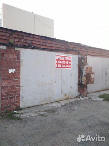 Авито тобольск куплю гараж купить гараж на кубяке