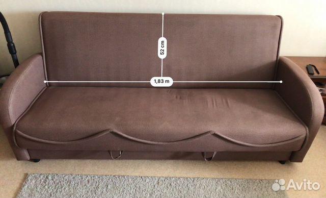 диван кровать книжка 18 м купить в московской области на Avito