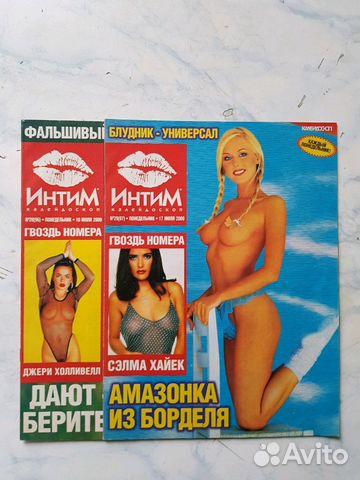 Журналы интим услуг в спб
