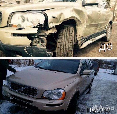 Специализированный кузовной ремонт вашего авто 89619885773 купить 2