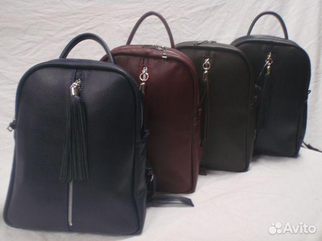 95fff7e87479 Кожаный рюкзак рр-10 Россия купить в Москве на Avito — Объявления на ...