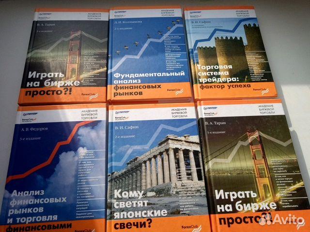 Работа онлайн тинькофф банк вход www cetelem ru 1
