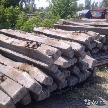 Рассказово бетон купить бетон для фундамента м300 купить