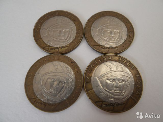 Монеты юбилейные купить 2