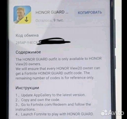 Fortnite код на Eon   Festima Ru - Мониторинг объявлений