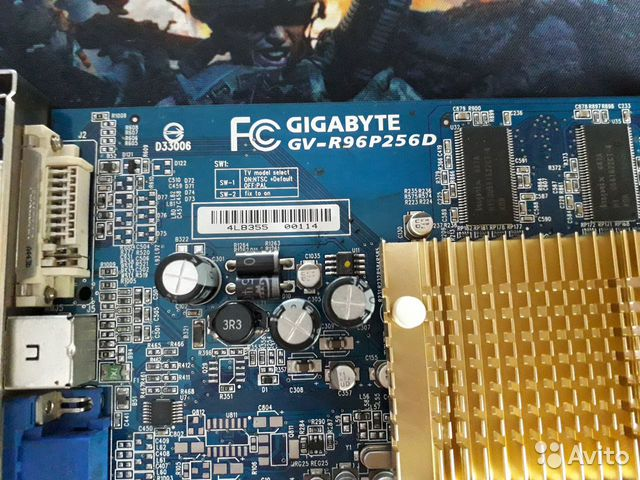 GIGABYTE GVR96P256D DRIVERS WINDOWS 7 (2019)