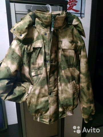 Куртка зимняя (Блок пост). Новая  89880242494 купить 1