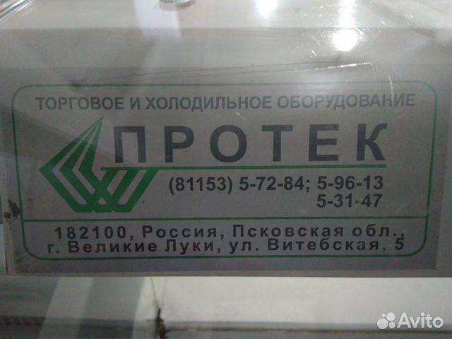 Холодильная витрина Протек Б,У 89273753591 купить 2