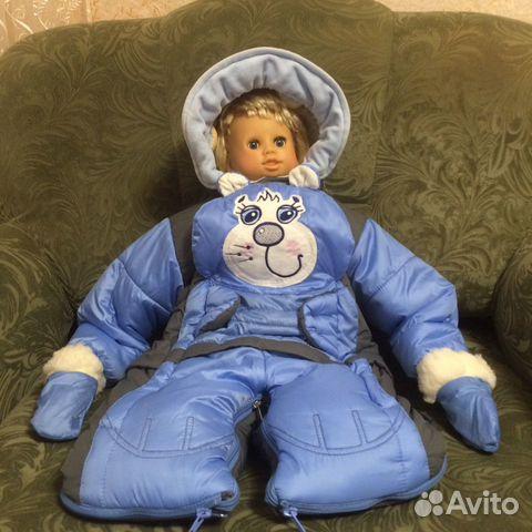 Winter jacket for boy 89681115309 buy 1