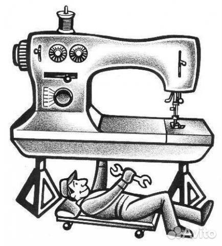 Ремонт, настройка швейных машинок купить 1