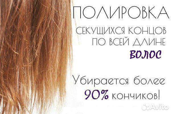 Полировка волос картинки прикольные, картинки