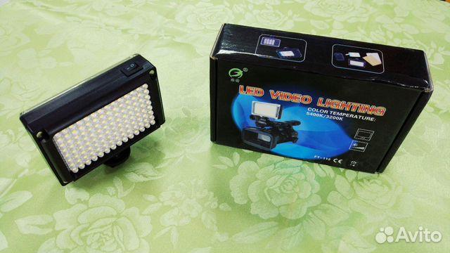 Led лампа 89855370155 купить 1