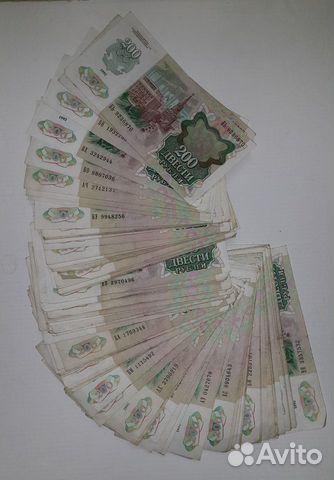 Банкноты 200 р. 1992 год
