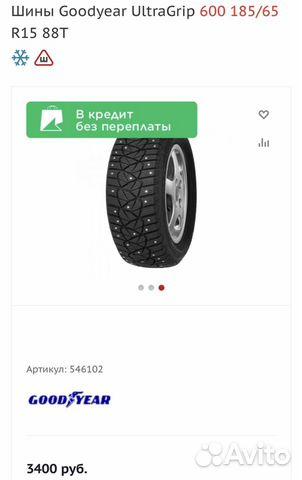 Кредит наличными до 1000000 рублей без справок и поручителей