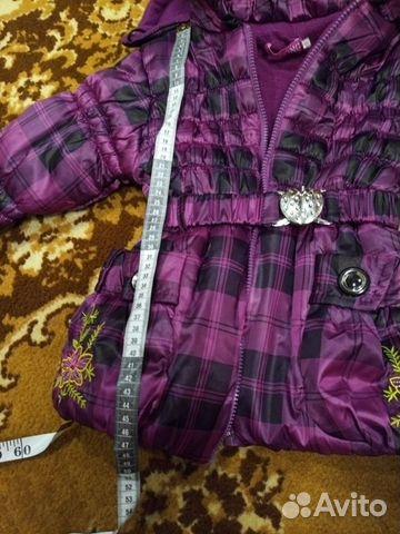Куртка 89875737841 купить 4