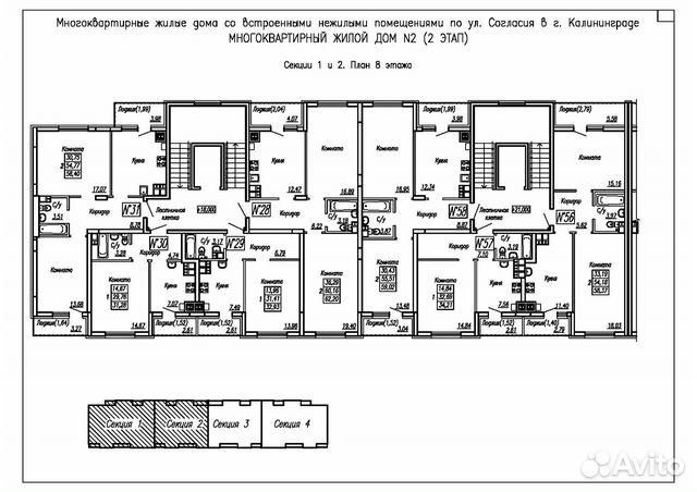 1-к квартира, 32 м², 3/9 эт.  89005660727 купить 7