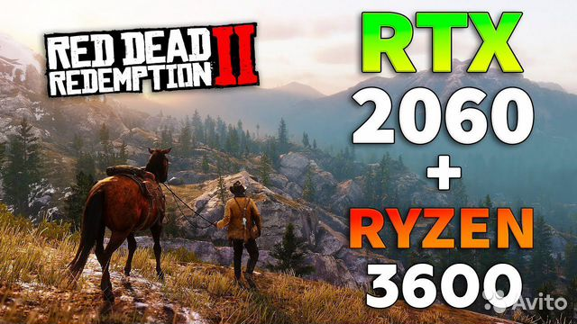 Игровой Ryzen 5 3600 / RTX 2060 6GB / 16GB / SSD 89118630866 купить 2