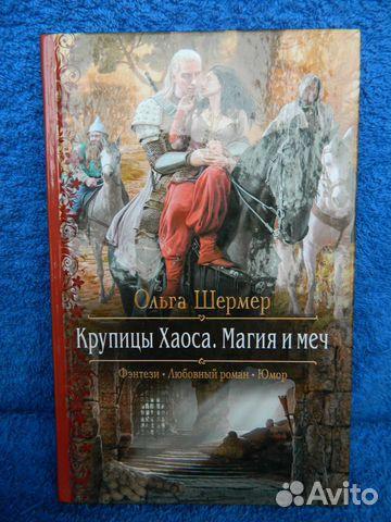 Ольга шермер школа магии гадания на карты таро на день онлайн бесплатно