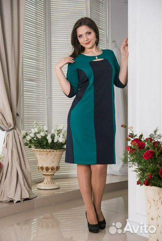 Женские платья Х.Rafael 89803775788 купить 10