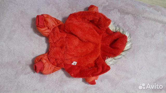 Теплый костюмчик для собачки