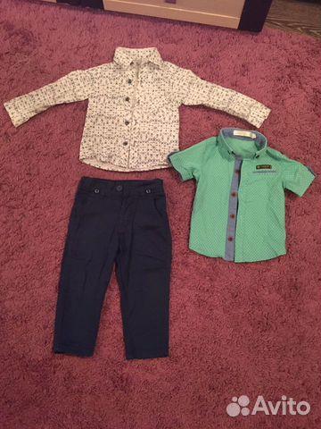 Рубашки брюки  89001042560 купить 1