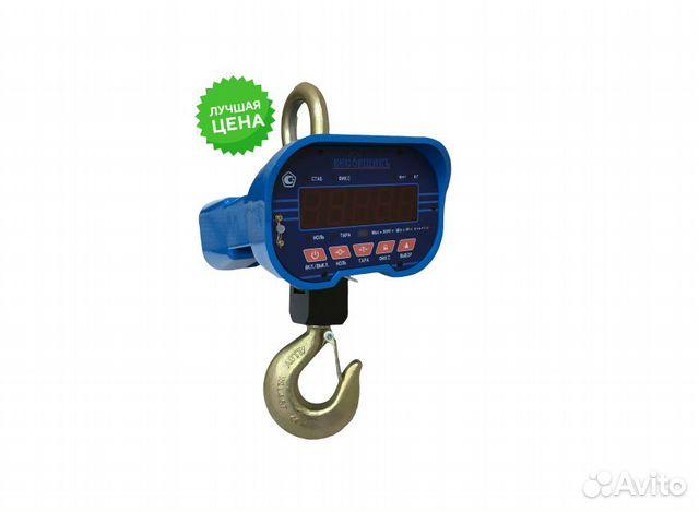 IHC crane skala tillverkaren 84722205886 köp 4