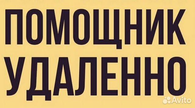 Smm работа удаленная перевод с английского на русский фриланс